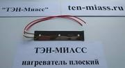 Плоский нагреватель информация Казахстан