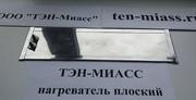 Продажа плоского ТЭНа Казахстан